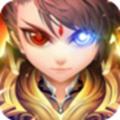 斩仙天下游戏 v 1.0.5