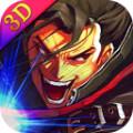 剑风传奇九游版 1.1.5