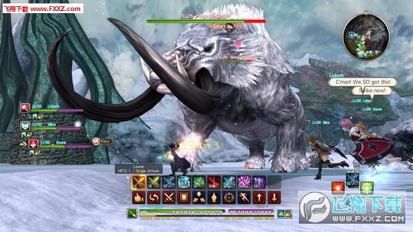 刀剑神域:虚空幻界截图2