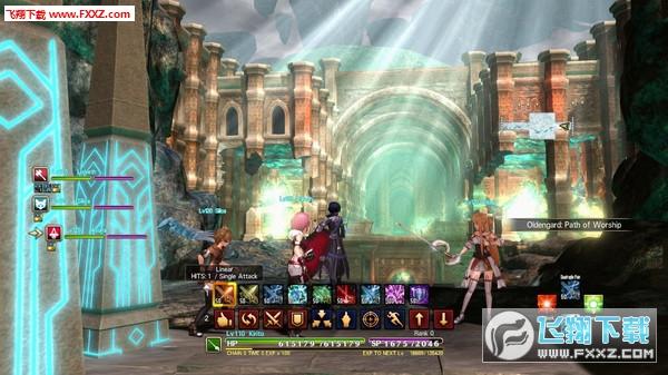 刀剑神域:虚空幻界截图4