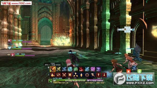 刀剑神域:虚空幻界截图6