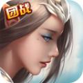 永恒大陆-魔戒UC最新版 1.0.0