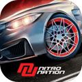 氮气街头赛车官方正版 v5.6
