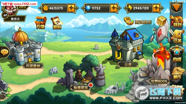 魔界爬行动物主题乐园