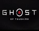 对马之鬼(Ghost of Tsushima)中文版