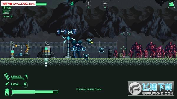 像素斗士(Pixel Gladiator)截图0