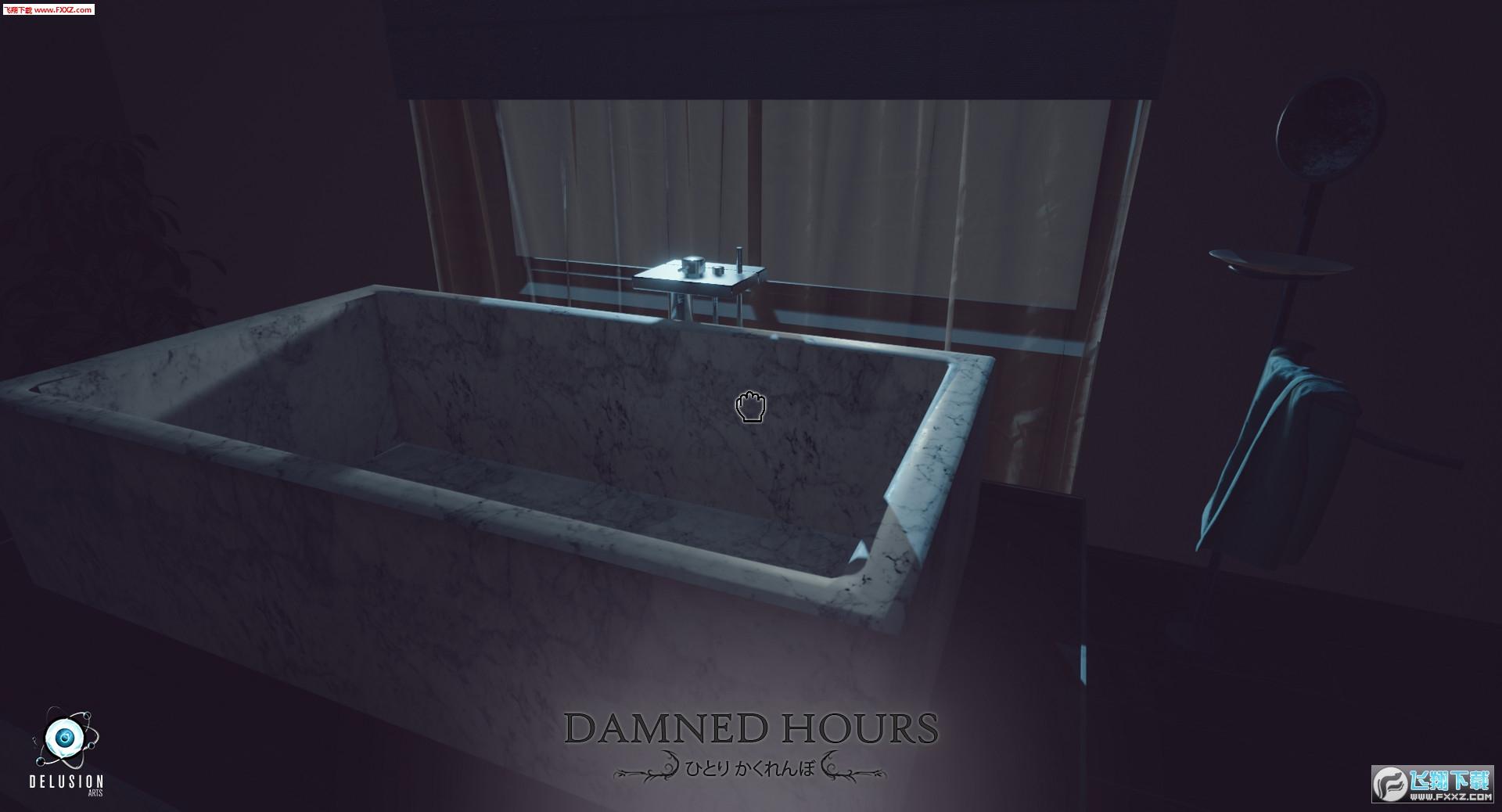 诅咒时间(Damned Hours)截图3