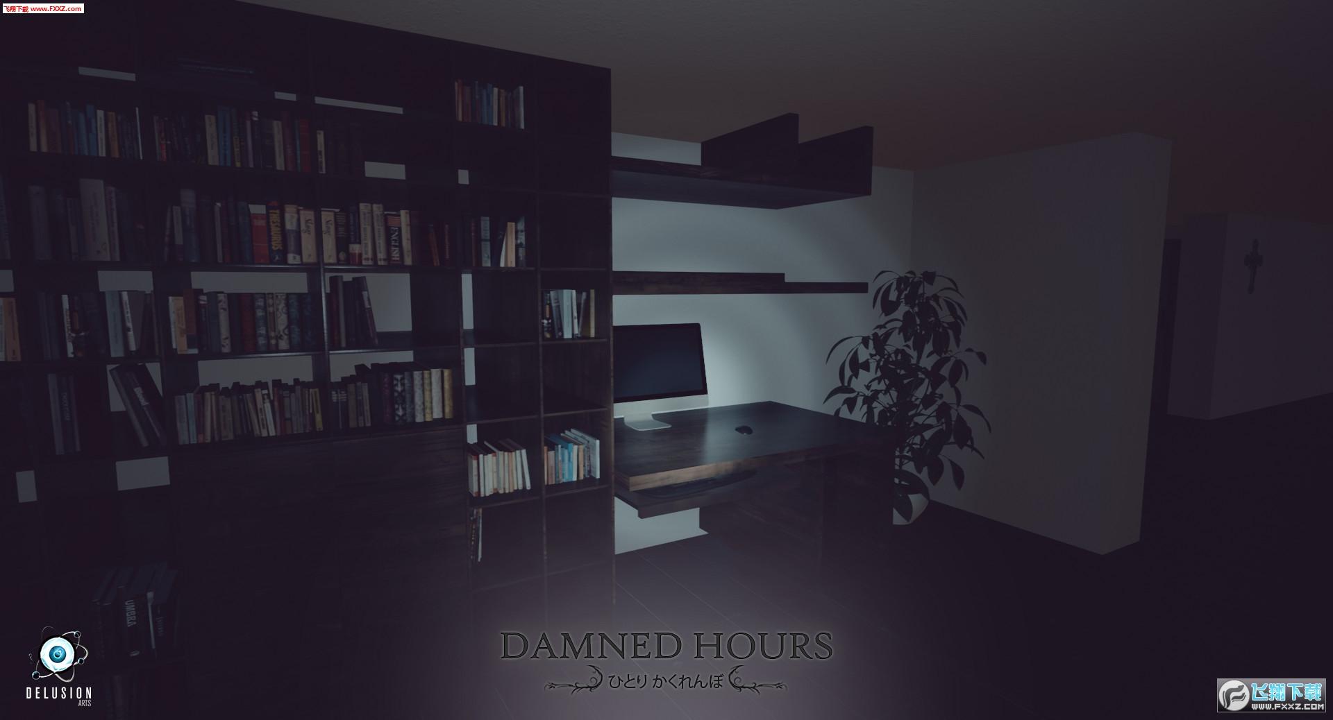 诅咒时间(Damned Hours)截图4