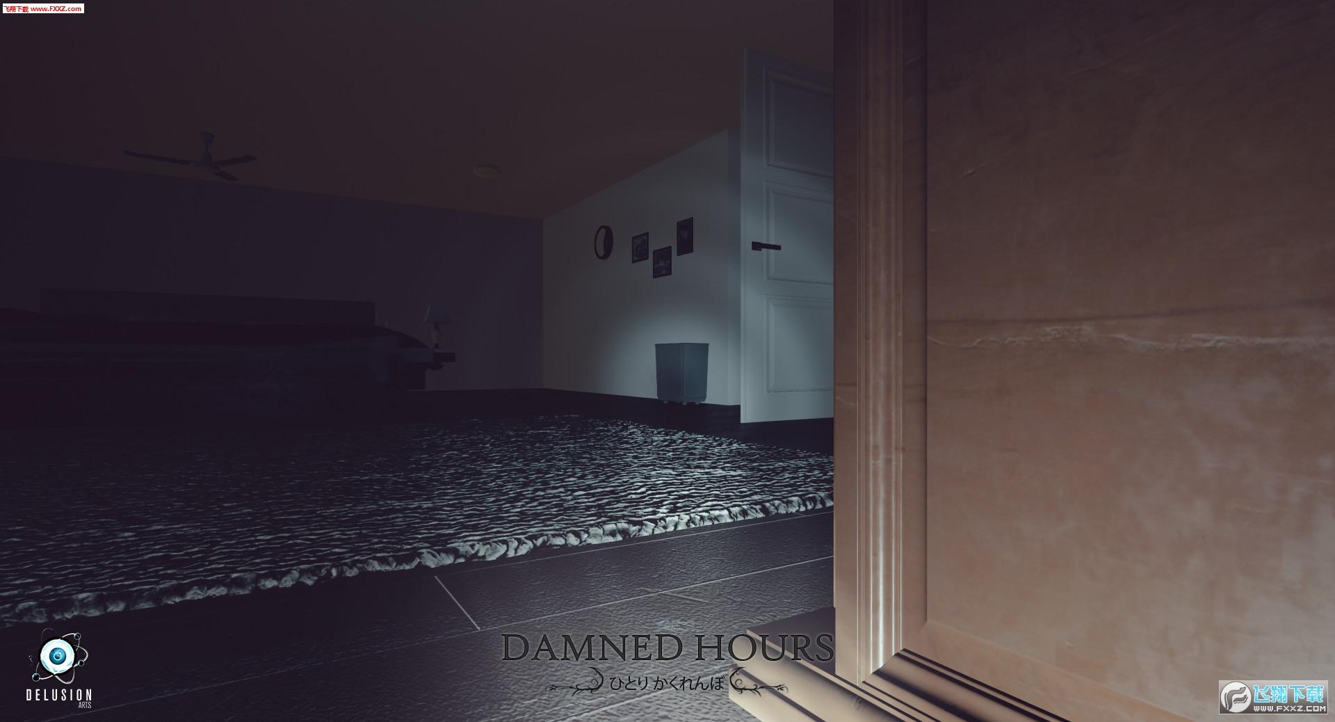 诅咒时间(Damned Hours)截图0