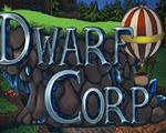 DwarfCorp破解版