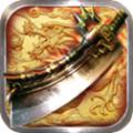 皇城之战最新版 1.0