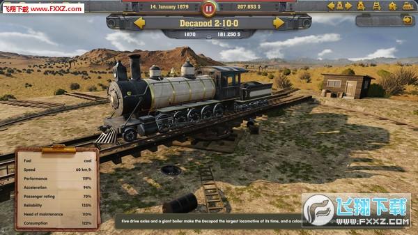 铁路帝国(Railway Empire)截图1