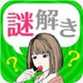绯色侦探社安卓版 v1.0.4