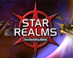 星际王国(Star Realms)中文版