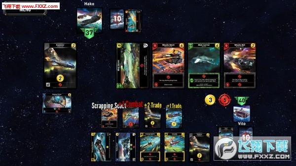星际王国(Star Realms)截图1