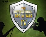 战争艺术4中文版
