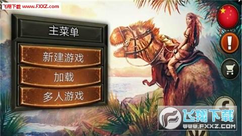 方舟岛屿求生中文版