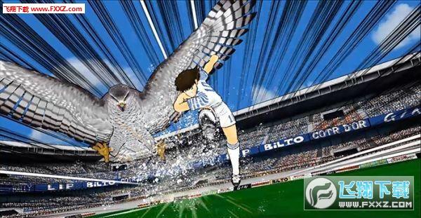 足球小将翼梦幻队伍手游下载|足球小将翼梦幻