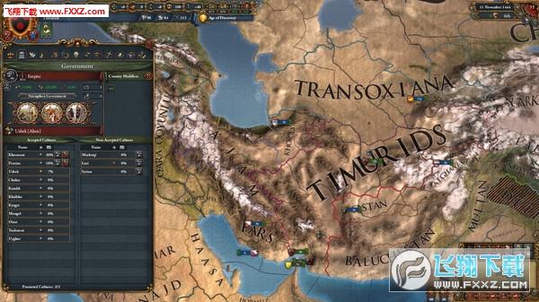 欧陆风云4:文明的摇篮截图2