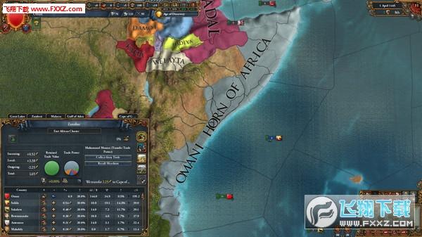 欧陆风云4:文明的摇篮截图3