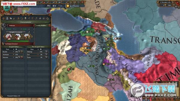欧陆风云4:文明的摇篮截图4
