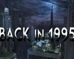 回到1995(Back in 1995)中文版