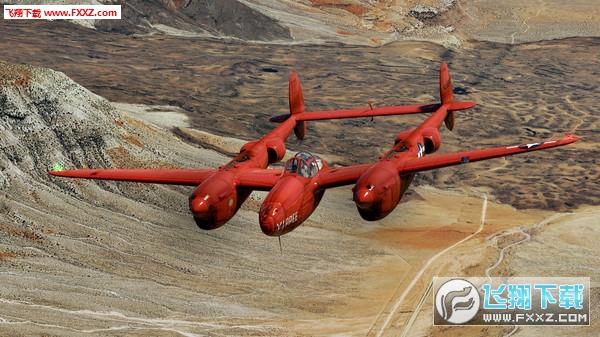 模拟航空飞行2截图6