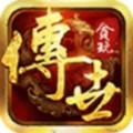 贪玩传世最新版 1.5