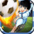 足球小将HD官方版