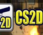 CS2D中文版