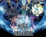 最终幻想:世界 OST原生游戏音乐整合包