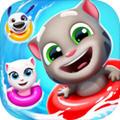 汤姆猫水上乐园安卓最新版