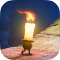 蜡烛人完整版 1.0