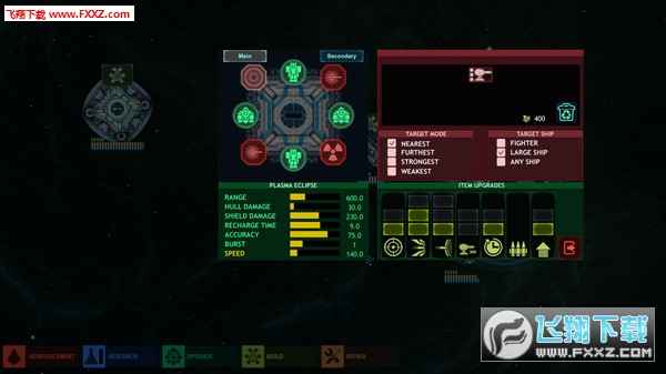 作战部队:星际围攻截图3