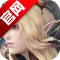 黎明游侠安卓版 v1.0