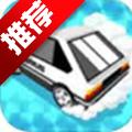 狂飙冲撞安卓版v1.8