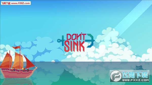 Dont Sink截图1