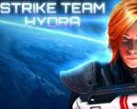 突击队九头蛇(Strike Team Hydra)破解版