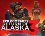 红色联盟3:重返阿拉斯加中文版
