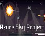 Azure Sky Project中文版