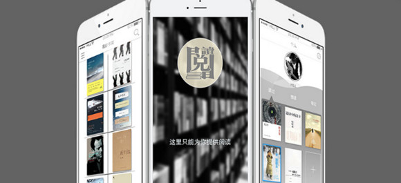 手机免费小说阅读器哪个好_手机免费小说阅读器排行榜