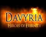戴维利亚永恒的英雄