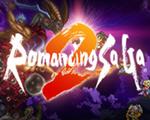 浪漫沙加2(Romancing SaGa 2)中文版