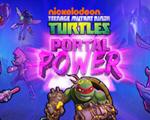 忍者神龟:电门中文版