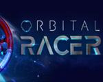轨道赛车(Orbital Racer)中文版