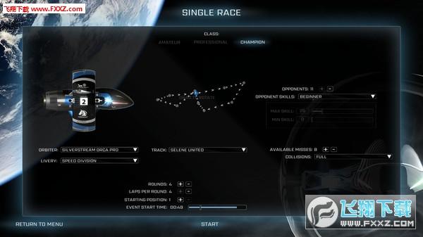轨道赛车(Orbital Racer)截图6