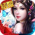 梦想仙侠2最新版 9.3