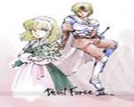 狂王3之剑与花束硬盘版