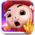 猪猪侠之功夫少年官方版