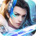 古剑仙域最新版 3.3001.11